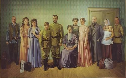 Tsar Nicholas II family, maid, doctor, footman, and chef grouped in the basement before they were shot.