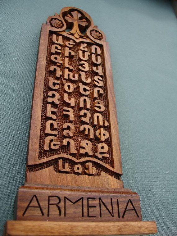 Croix arménienne - Alphabet noyer bois exclusif d'Arménie, Souvenir