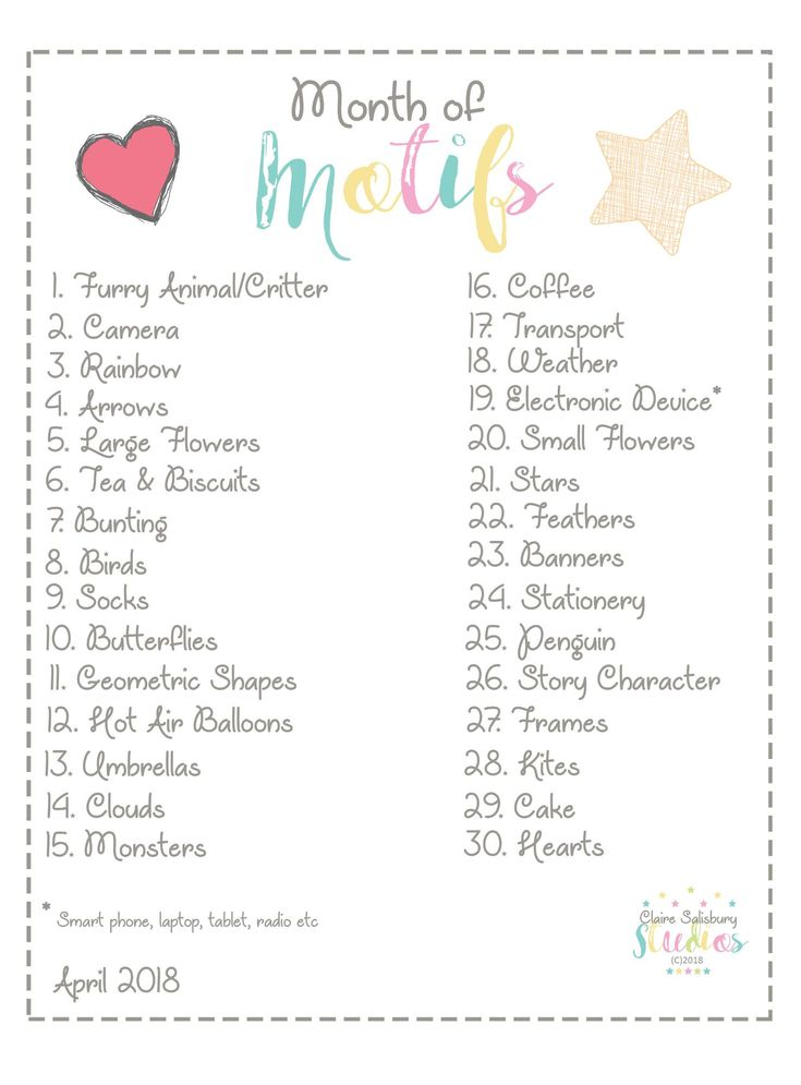 Month of Motifs Prompt Sheet - 30 Day drawing challenge, available to download on the Claire Salisbury Studios Blog.