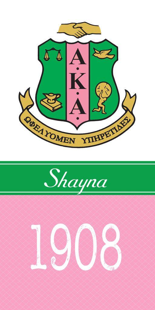 Kappa Alpha Order Digital Art - Kappa Alpha Order - Parchment by Stephen  Younts