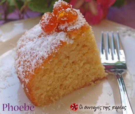 Κέικ με ινδοκάρυδο και σιρόπι