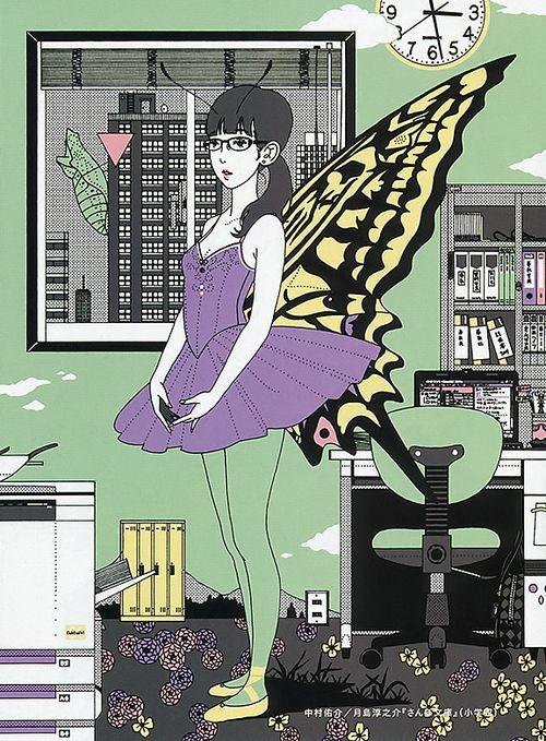 Girl Bug_2