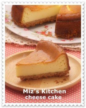 「レモン風味の簡単ベイクドチーズケーキ」Mizuka | お菓子・パンのレシピや作り方【corecle*コレクル】
