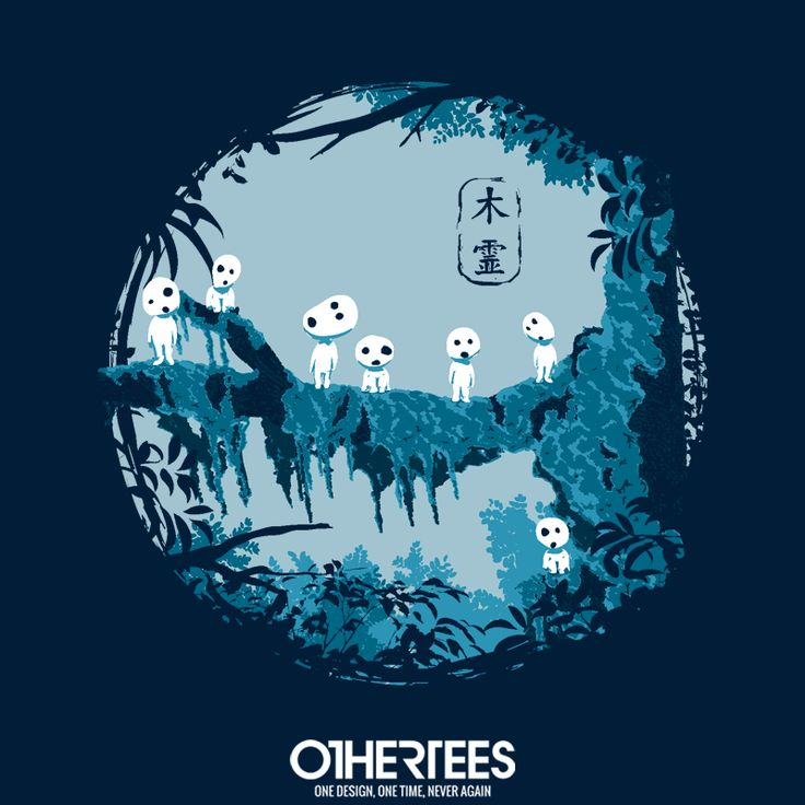 """Kodamas"" by Theduc T-shirts, Tank Tops, Sweatshirts and Hoodies are on sale until 13th December at www.OtherTees.com Pin it for a chance at a FREE TEE #Kodama #PrincessMononoke #StudioGhibli #Ghibli #Miyazaki #OtherTees"