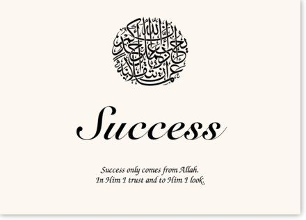 Islamic Symbol Assortment