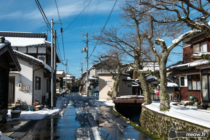 Tottori Village