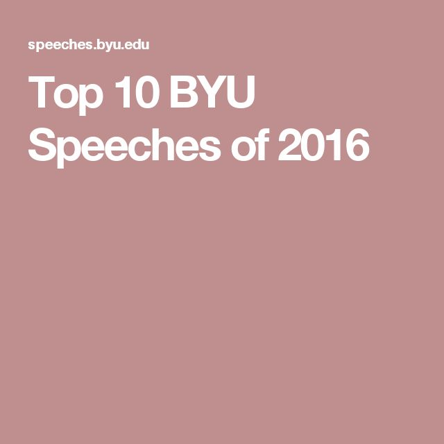 Top 10 BYU Speeches of 2016