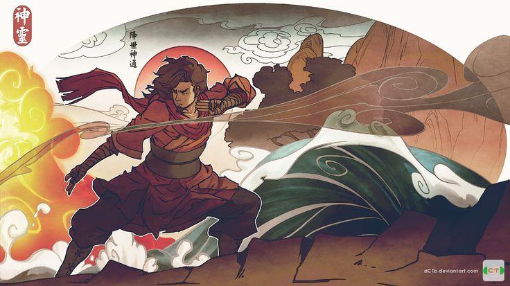 Avatar Wan http://fc01.deviantart.net/fs70/f/2013/300/f/4/avatar_state_by_dctb-d6s13wj.jpg