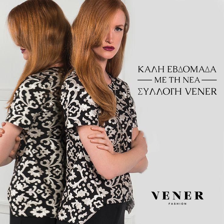 Καλή εβδομάδα σε όλες, σας ευχαριστούμε για τα θετικά σας σχόλια για τη Νέα μας Συλλογή, σε comments και inbox! Μπορείτε να βρείτε τη συγκεκριμένη μπλούζα στο Online Store του site μας: http://www.vener.gr/gr/online-store/blouzes-vener/61622 #vener #fashion #new #collection #blouse
