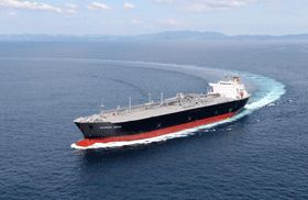 Mitsubishi to build very large LNG carrier for Astomos http://www.ship-technology.com/news/newsmitsubishi-to-build-very-large-lng-carrier-for-astomos-4389458
