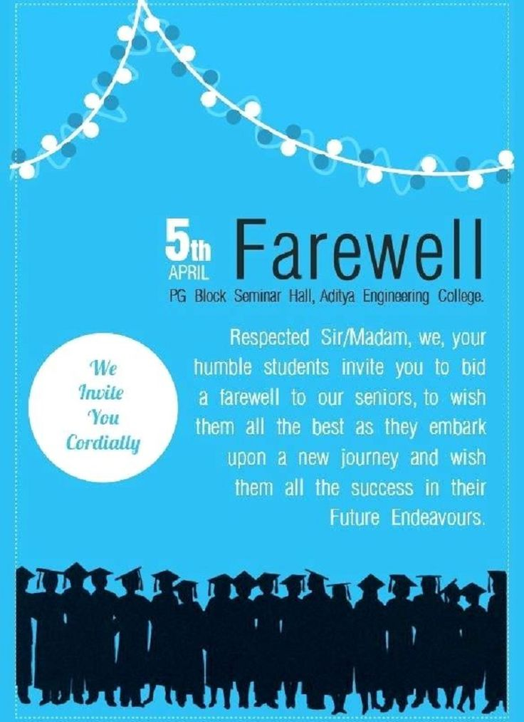 farewell party invitation flyer template