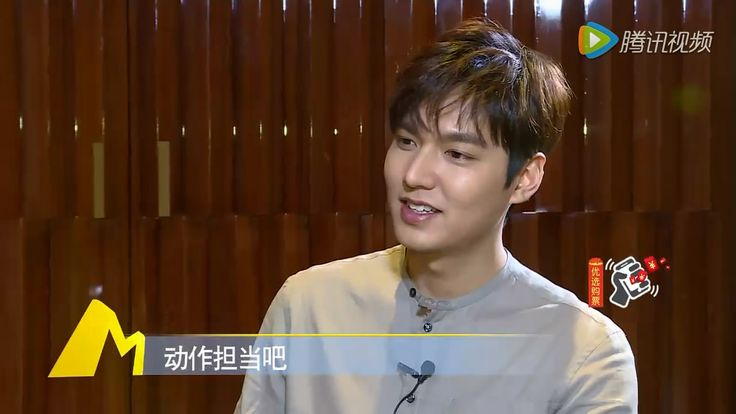 Lee Min Ho, Chinese interview screen cap.