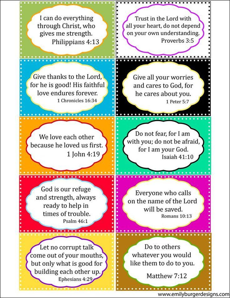 Scripture Cards Printable! For Games, Kids and Adults. Great for putting inside a Card.