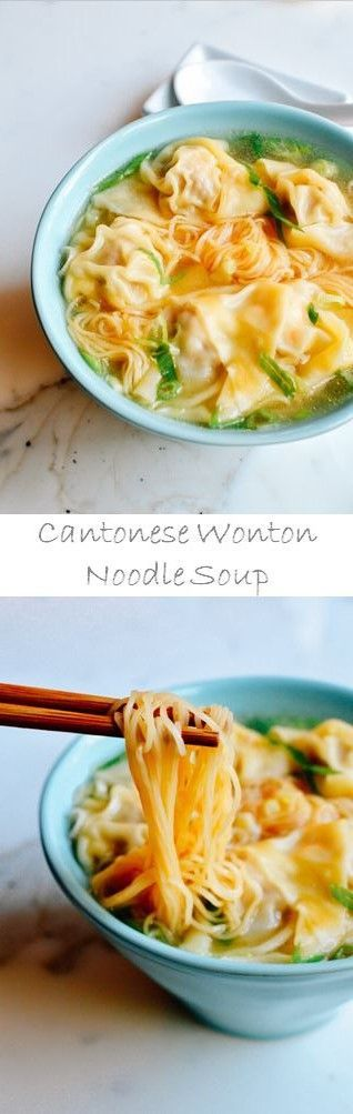 Cantonese Wonton Noodle Soup Recipe by the Woks of Life #chinesefoodrecipes
