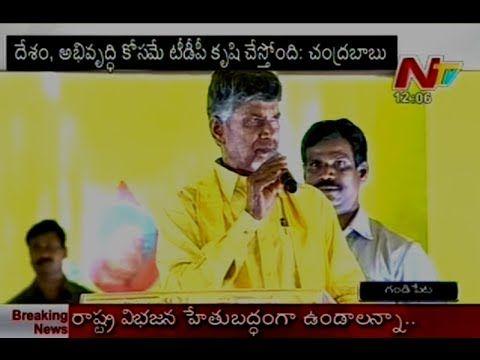 http://teluguvaradhi.com/blog/video-congress-sweeped-in-india-recalls-legend-nt-rama-rao/