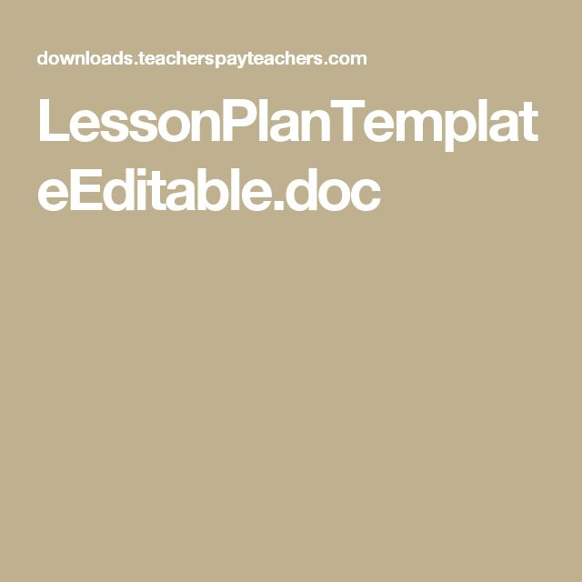 LessonPlanTemplateEditable.doc