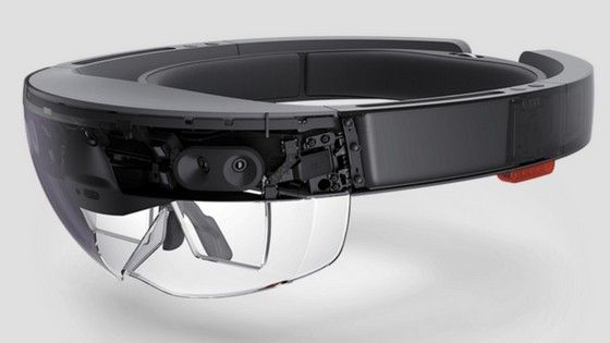 Microsoft HoloLens Review