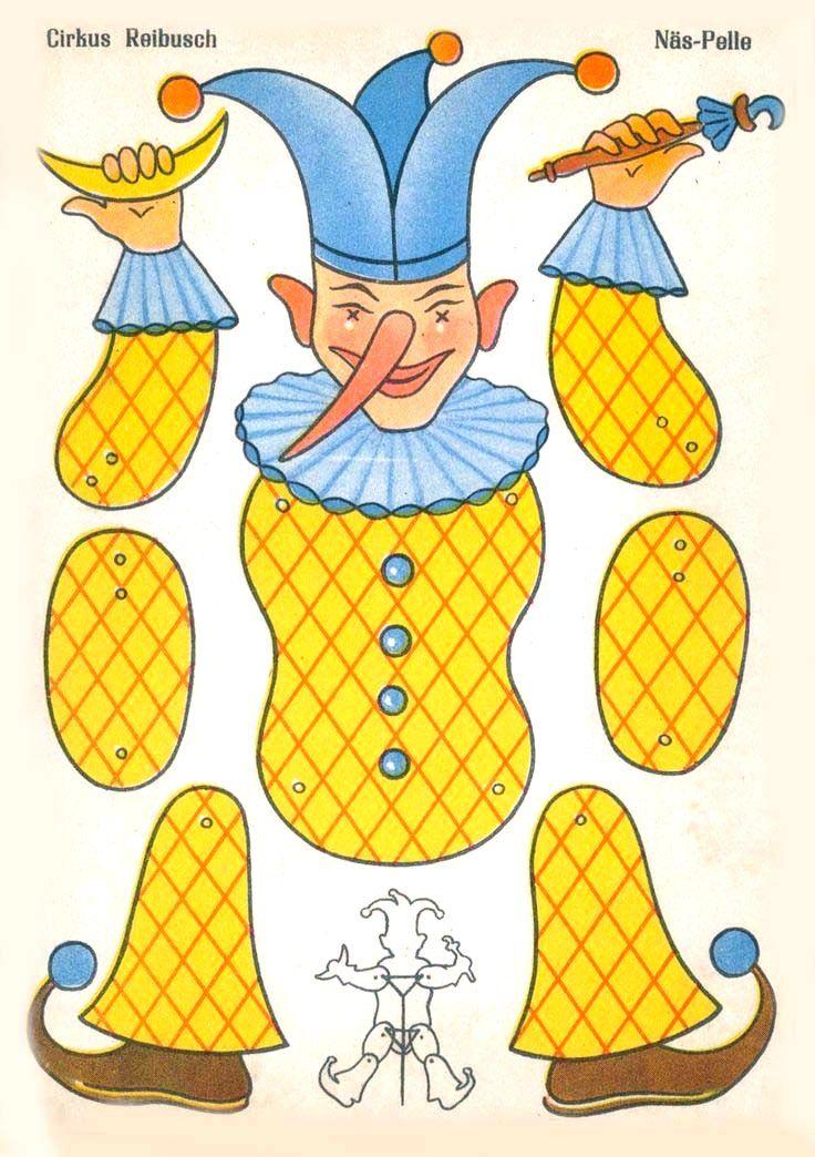 Бумажные клоуны дергунчики - Настольные игры