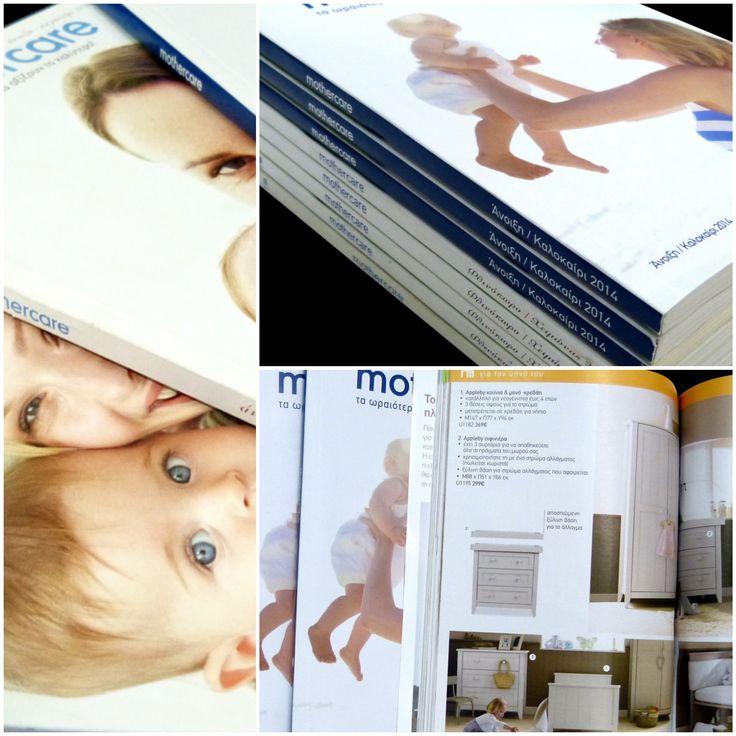 Mothercare Σχεδιασμός και σελιδοποίηση καταλόγων Ελλάδα και Βαλκάνια