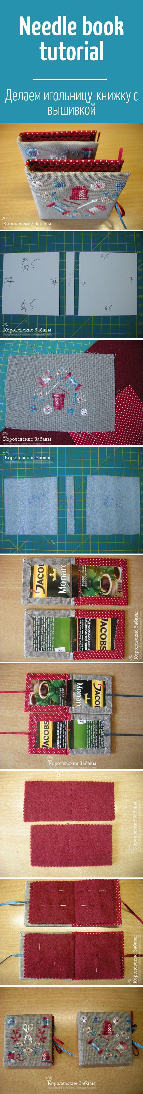 Делаем игольницу-книжечку: отличное применение для небольшой вышивки / Needle book tutorial