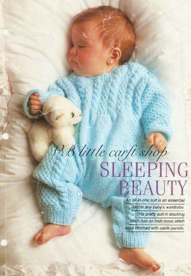 652fbdcecd0b Pattern from vintage UK magazine