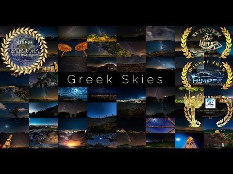 Greek Skies | Smile Greek