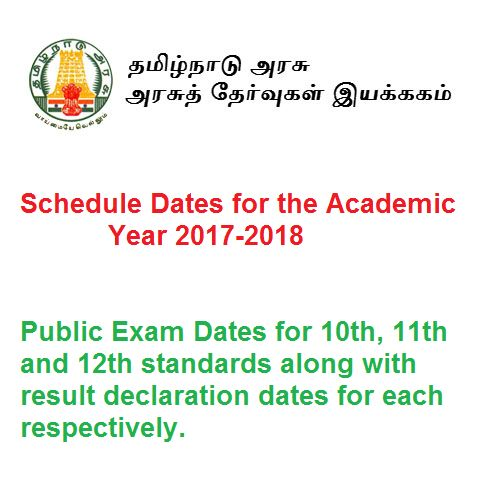 Tamil Nadu had announcement the Exam schedule calendar for the academic year 2017-18 before the start of regular school classes. #EducationalUpdates www.chennaiungalkaiyil.com.