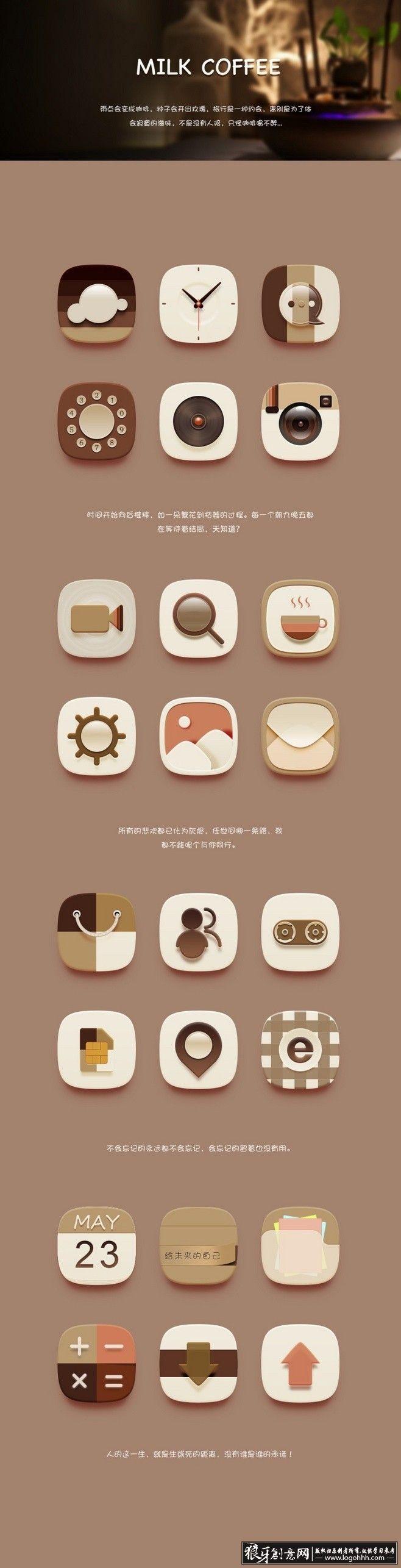 [UI/APP] 牛奶咖啡UI设计灵感 ...                                                                                                                                                      More