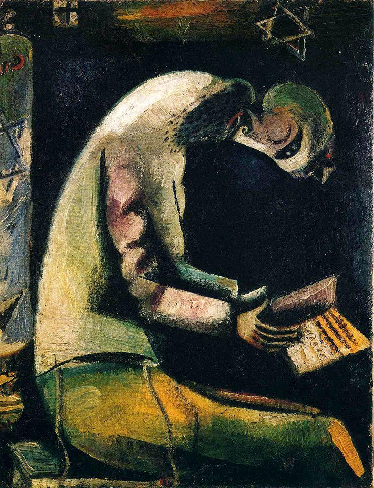 Марк Шагал «Еврей за молитвой» 1913 г. Холст, масло.