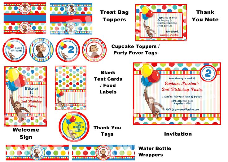 Curious George Party Package Birthday by StorybookLaneCrafts, via Etsy.