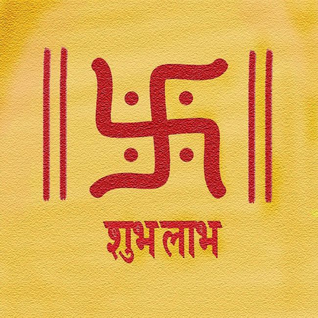 The swastika is symbolic of the Hindu god Ganesha; it is often found at the entrance of business establishments and even on accounts books in India; one of the avatars of Ganesha was married to Riddhi and Siddhi – the lines on either side of the swastika symbol represent the two consorts. (Zee News India)