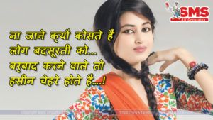 jokes in hindi - funny SMS and Jokes | Sms All Occassion