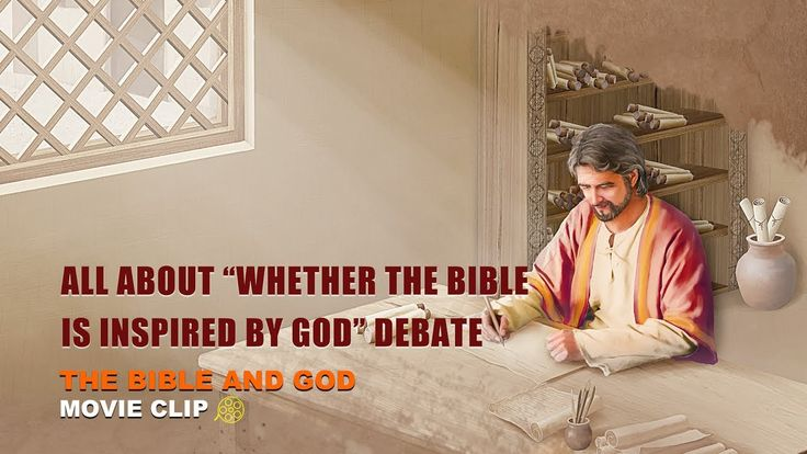 "Gospel Movie clip ""The Bible and God"" (3) - All About ""Whether the Bible..."