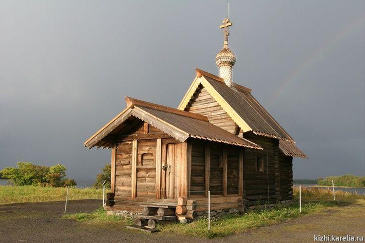 Церковь Воскрешения Лазаря — Русские Заонежья |     Памятники деревянного зодчества |     Музей-заповедник «Кижи»