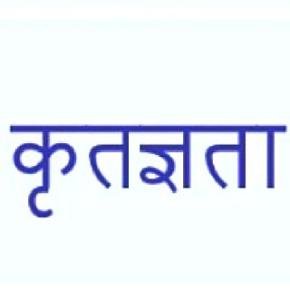 "Tattoo idea. ""Gratitude"" in Sanskrit."