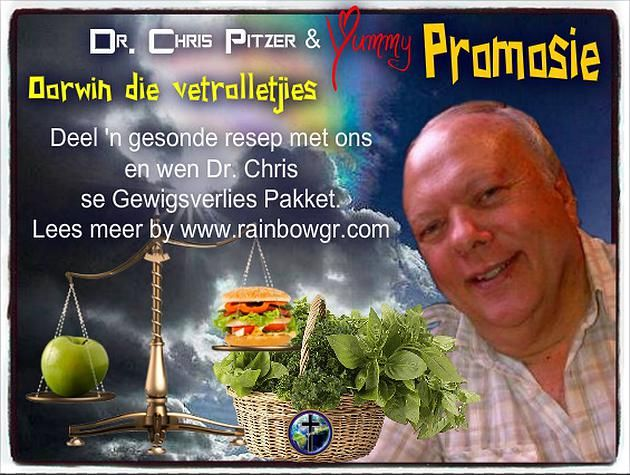 Rainbow Gospel Radio | Dr. Chris / Yummy Promosie: Vir Spys & Drank Program 20 November 2015