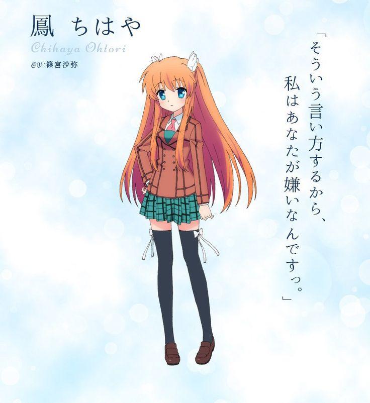 Rewrite Anime Character Designs Chihaya Ohtori
