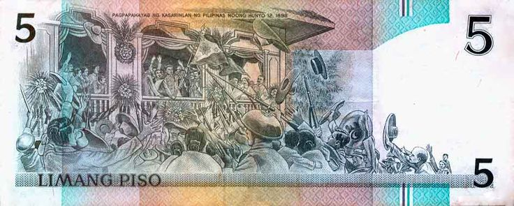 Back side of the 5-Philippine peso bill.