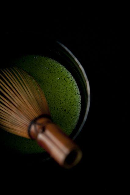 Japanese matcha tea 抹茶  http://www.energyfiend.com/caffeine-content/matcha-green-tea