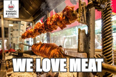 We <3 meat..  via GIPHY