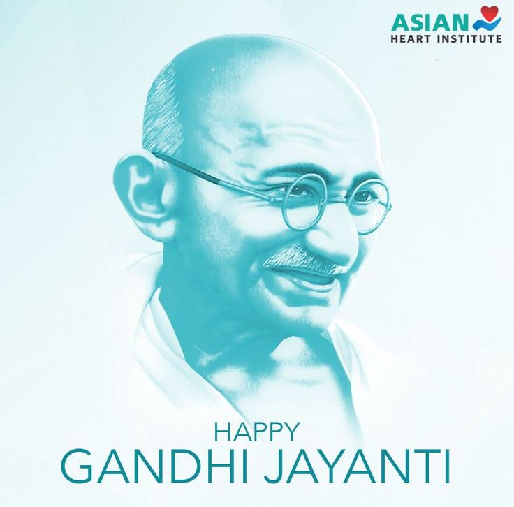 Remembering the man who worked relentlessly for the betterment of the country. We salute the indomitable spirit of the Father of our Nation! #HappyGandhiJayanti, everyone :)
