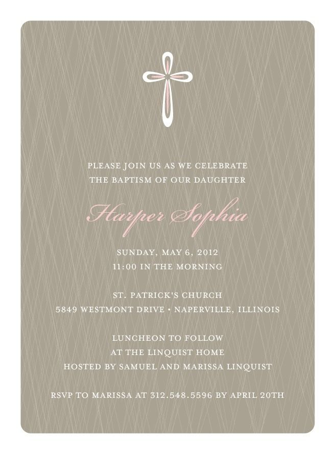 Baptism Christening Invitations Threaded Cross Aloe