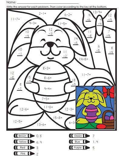147 best Super Teacher Worksheets images on Pinterest | Teacher ...