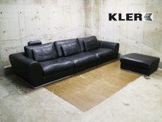 展示品 KLER SA社 クレア 最高級 黒総革 3Pソファ/4Pソファオットマン 180万