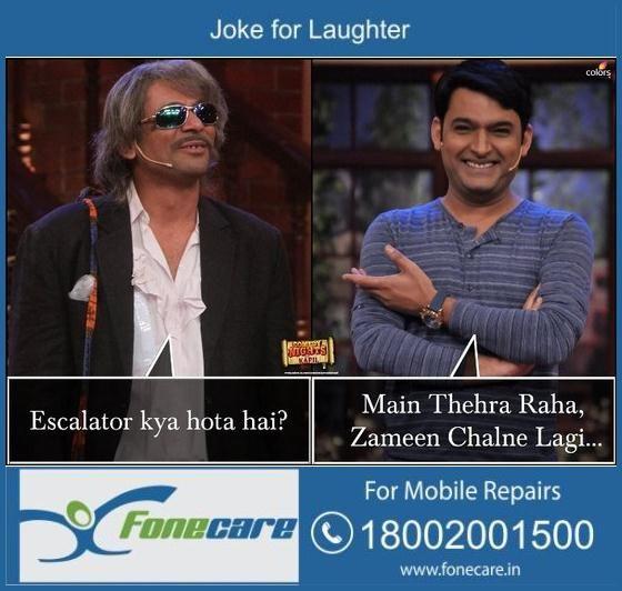 Fun is wine to your heart #CID jokes,Masaledar Hindi Jokes,Wild Hindi Joke,Cat Joke,Marathi Hindi Joke,Defense force Joke,Marathi Joke# #Desi Joke,Student Hindi Joke,Divine Joke,Very Funny Hindi Joke,Kapil Sharma joles,Extraordinary Joke,Cute Hindi Jokes#