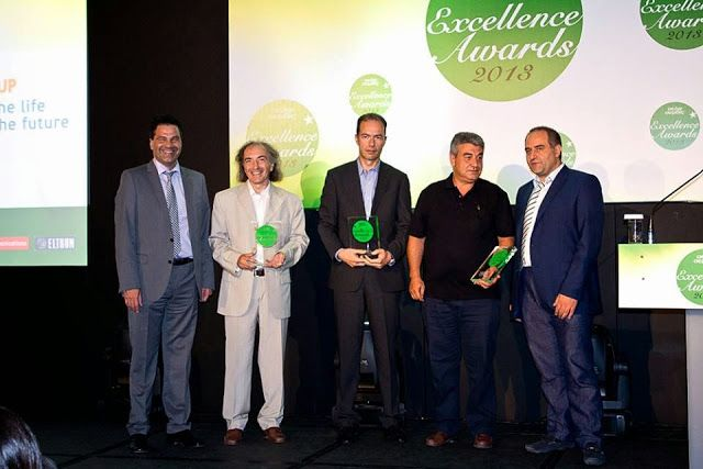 IQ Crops : To TOMACCINI κερδίζει την 1η θέση στα Business Excellence Awards 2013