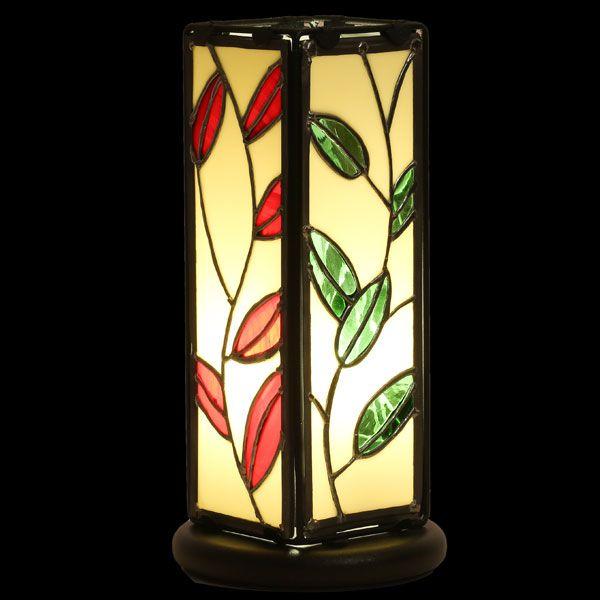 Lampe Feuilles en vitrail