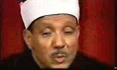 Recit Coran Abdelbasset Abdessamad