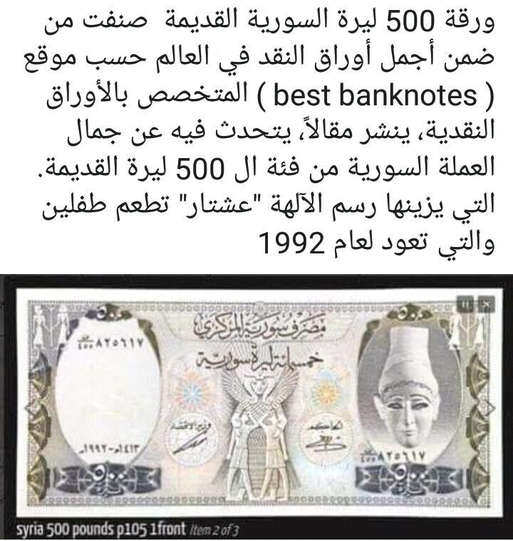 Pin By Chamsdine Chams On News أخبار Bank Notes