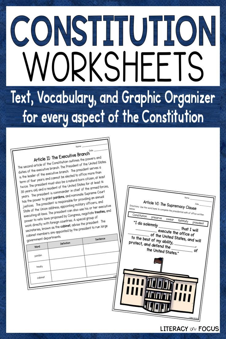 Constitution Worksheets Everything You Need To Teach The Us Constitution Each Worksheet Fo Social Studies Worksheets Social Studies Social Studies Education